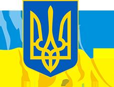 Прописка в Харькове официально